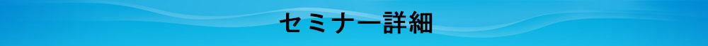 Schedule_blue
